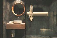 1582381920_Modern-Bathroom-Design